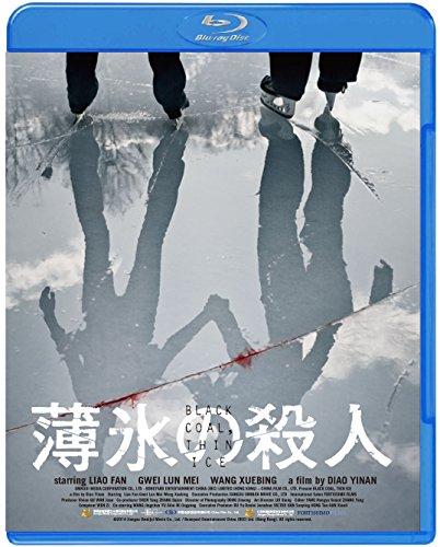 薄氷の殺人 [Blu-ray]の詳細を見る
