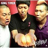 KING TIMER