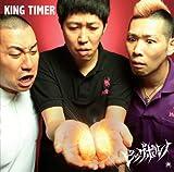 KING TIMER / ビッグポルノ