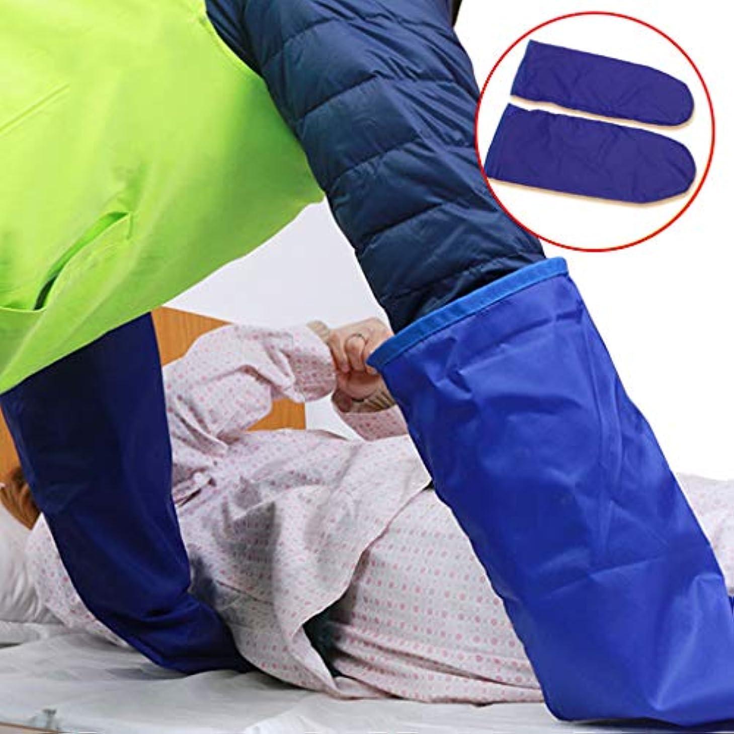 バラバラにするグラス好意寝たきり患者のための看護安全歩行補助装置、マッサージ減圧手袋、スリップ単層布,1pair