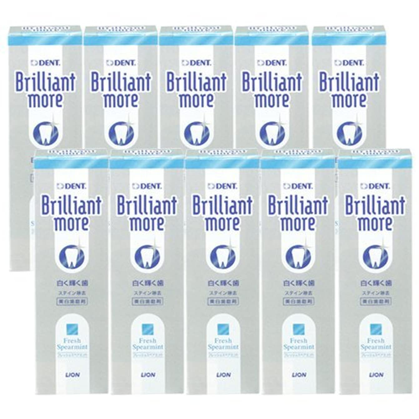 おじさん安西チューリップライオン ブリリアントモア フレッシュスペアミント 美白歯磨剤 LION Brilliant more 10本セット