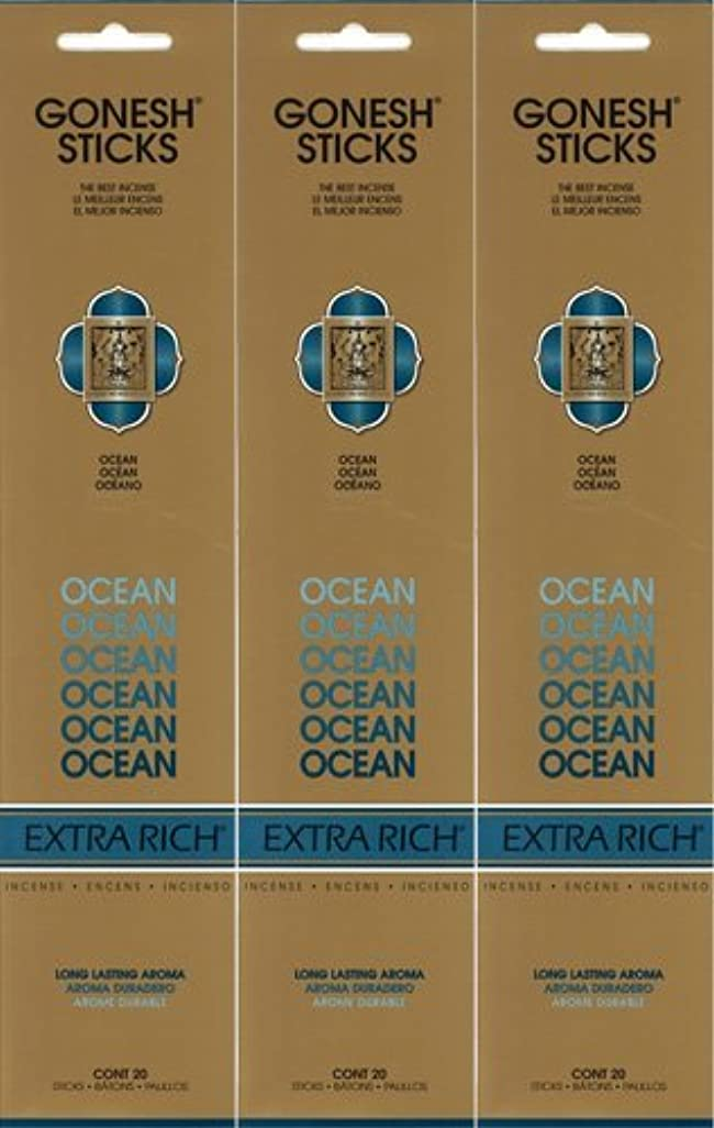 振り向く会議プリーツGONESH ガーネッシュ OCEAN オーシャン 20本入り X 3パック(60本)