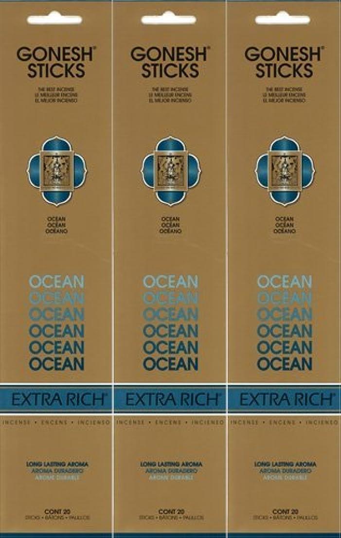 人気コーチ上げるGONESH ガーネッシュ OCEAN オーシャン 20本入り X 3パック(60本)