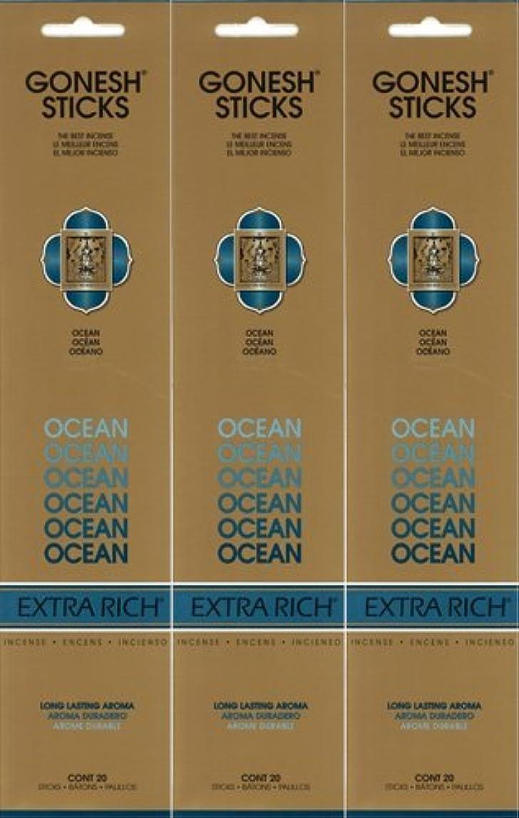 精巧な右軍GONESH ガーネッシュ OCEAN オーシャン 20本入り X 3パック(60本)
