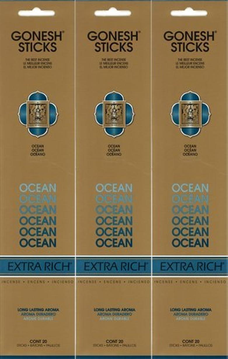 一致する却下する形容詞GONESH ガーネッシュ OCEAN オーシャン 20本入り X 3パック(60本)