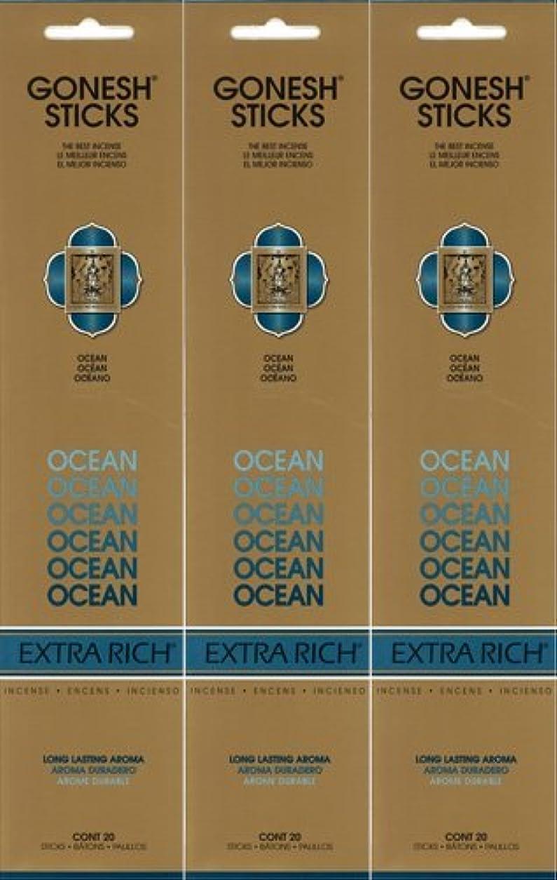 デザート最近サスペンドGONESH ガーネッシュ OCEAN オーシャン 20本入り X 3パック(60本)