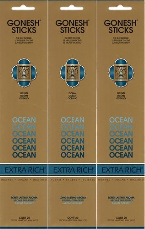 コンテンツ真空疎外GONESH ガーネッシュ OCEAN オーシャン 20本入り X 3パック(60本)