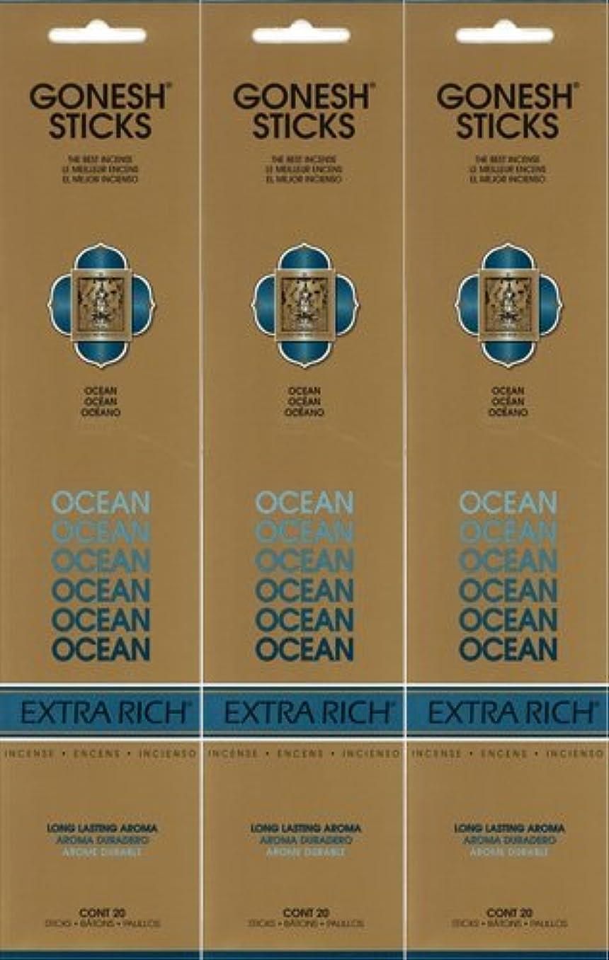 GONESH ガーネッシュ OCEAN オーシャン 20本入り X 3パック(60本)