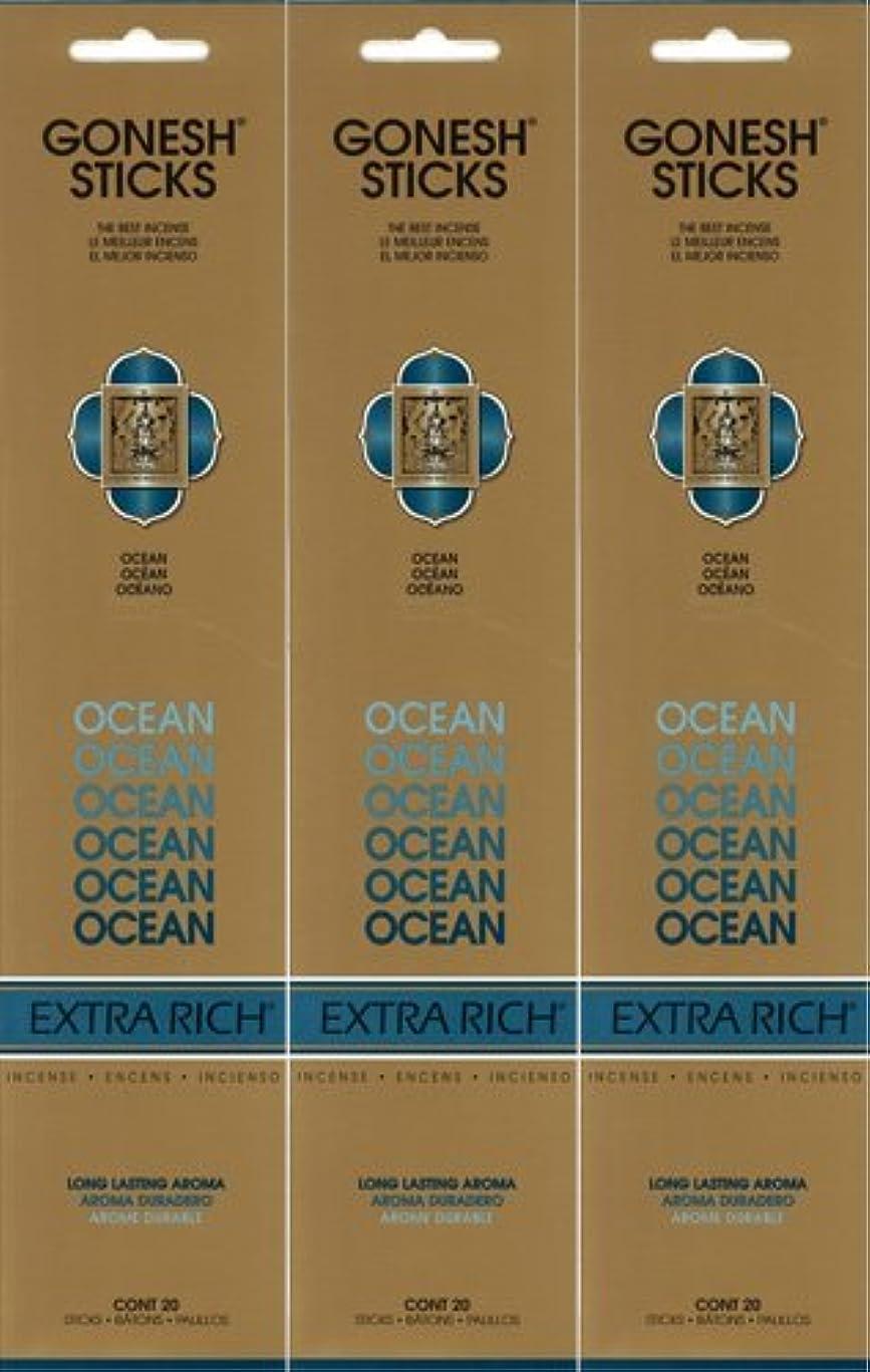 女王フォークフラスコGONESH ガーネッシュ OCEAN オーシャン 20本入り X 3パック(60本)
