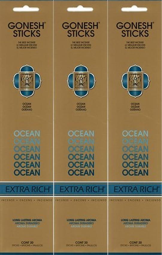 受付幻影つぼみGONESH ガーネッシュ OCEAN オーシャン 20本入り X 3パック(60本)