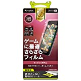 Simplism iPhone 7/6s/6 保護フィルム 反射防止 TR-PFIP164-BLAG
