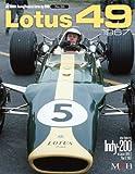 Lotus49 1967 ( Joe Honda Racing Pictorial series by HIRO No…