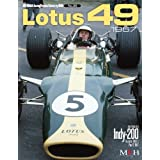 Lotus49 1967 ( Joe Honda Racing Pictorial series by HIRO No.26) (ジョーホンダ写真集byヒロ)