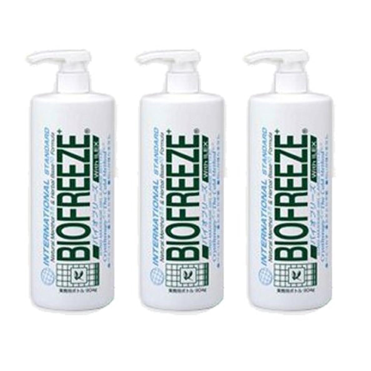 ボックス韓国語共和党バイオフリーズ 業務用ボトルタイプ(904g) アイシングマッサージジェル ×3個