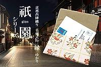 京都 西陣織名刺入れ 縁〜ゆかり〜 祇園シリーズ G-06 化粧箱入り