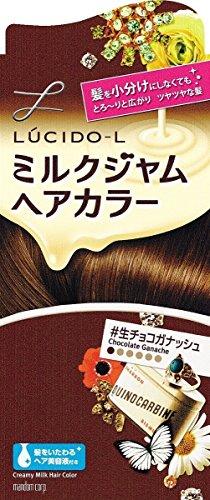 ルシードエル ミルクジャムヘアカラー #生チョコガナッシュ 40g (医薬部外品)