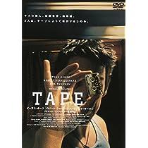 テープ [DVD]