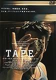 テープ[DVD]