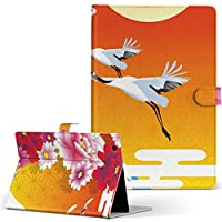 igcase Qua tab QZ8 KYT32 au LGエレクトロニクス キュアタブ タブレット 手帳型 タブレットケース タブレットカバー カバー レザー ケース 手帳タイプ フリップ ダイアリー 二つ折り 直接貼り付けタイプ 004589 日本語・和柄 和風 和柄 鶴