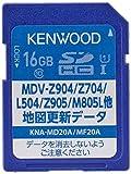 Kenwood(ケンウッド) ナビゲーション地図更新データーSDカード KNA-MD20A