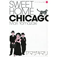 SWEET HOME CHICAGO(1) (ワイドKC)