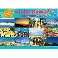 2019年「ハワイのことわざ カレンダー」(特典CD封入) (Aloha Hawai`i Calendar 2019)