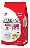 メディファス インドアキャット 7歳から 高齢猫用 チキン&フィッシュ味 1.4kg(280gx5パック)