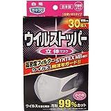 ガードプロ ウイルストッパー 不織布立体マスク 小さめサイズ 30枚入  ×10個セット