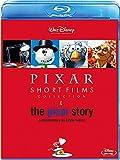 ピクサー・ショート・フィルム & ピクサー・ストーリー 完全保存版 [Blu-ray]