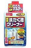 エムズワン 液体洗濯そうクリーナー 洗濯槽クリーナー (550g)