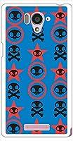 sslink SHL25 AQUOS SERIE アクオス ハードケース ca974-2 スカル ドクロ スター スマホ ケース スマートフォン カバー カスタム ジャケット au