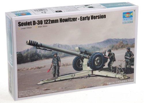1/35 ソビエト軍 122mm榴弾砲 D-30 初期型