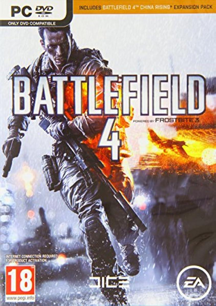 メールを書くこしょう嵐Battlefield 4 拡張パックChina Rising付属版 (PC DVD) (輸入版)