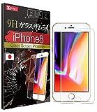 iPhone8 ガラスフィルム 約3倍の強度( 日本製 ) 保護フィルム OVER's ガラスザムライ ( 365日保証付き )