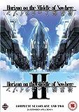 境界線上のホライゾンⅡのアニメ画像
