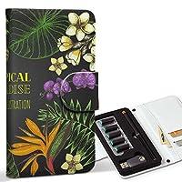スマコレ ploom TECH プルームテック 専用 レザーケース 手帳型 タバコ ケース カバー 合皮 ケース カバー 収納 プルームケース デザイン 革 夏 トロピカル リーフ 013892