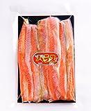 【北の漁場】 天然紅鮭ハラス 真空パック 約400g 〈冷凍〉