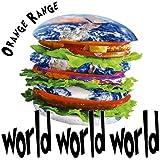 world world world