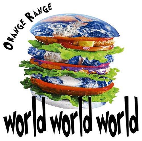 world world worldの詳細を見る