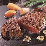 ステーキ(サーロイン)4枚セット(高級 牛肉 直送 ギフトセット)