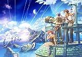 那由多の軌跡(限定版:那由多の軌跡 ドラマCD・ポムのパスケース同梱) - PSP 画像
