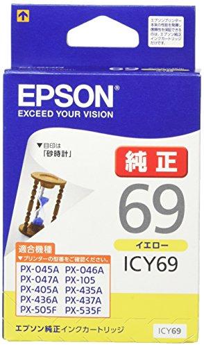 EPSON 純正インクカートリッジ ICY69 イエロー(目印:砂時計)