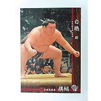 BBM2016大相撲カード■レギュラーカード■No.02白鵬 翔/横綱
