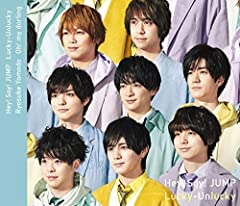 Hey! Say! JUMP「Entertainment」のジャケット画像