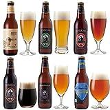 <春夏限定地ビール「湘南ゴールド」入> クラフトビール 6種6本 飲み比べセット