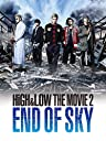 HiGH LOW THE MOVIE2 / END OF SKY