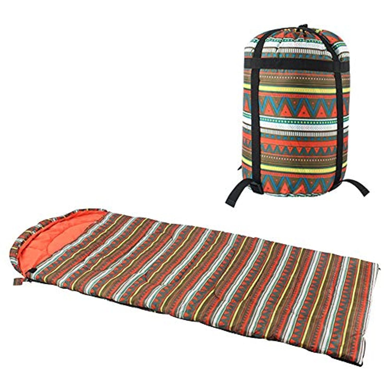 贅沢な時々不定Easylifee 寝袋 シュラフ 封筒型 冬用 軽量 防水 コンパクト アウトドア 登山 車中泊 防災用 丸洗い可能 収納袋付き 最低温度-15—-20度