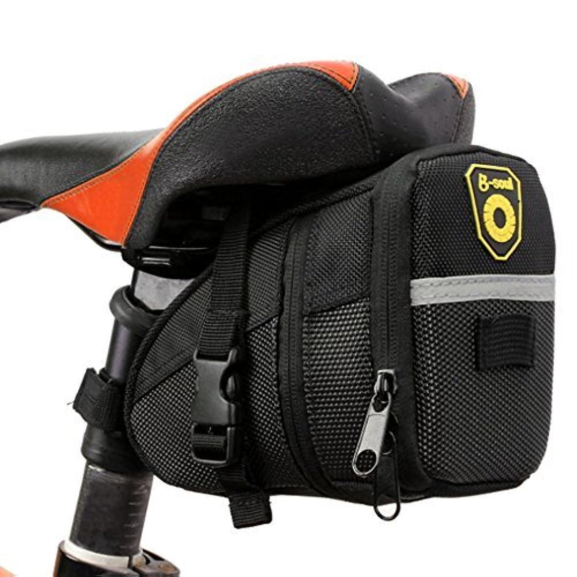 大腿幸運なことに危険【ハンズワン】 自転車バッグ ストラップ式 サドルバッグ サイズ拡張可 大容量 防水 反射材付き