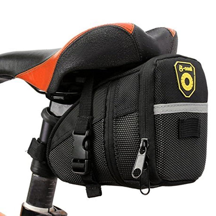 拮抗嵐が丘マナー【ハンズワン】 自転車バッグ ストラップ式 サドルバッグ サイズ拡張可 大容量 防水 反射材付き