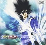 新世紀GPXサイバーフォーミュラ SAGA Vol.1[DVD]